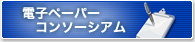 2007 Japan Business Machine and Information System Industries Association.